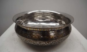 19th Century Engraved Hamam Bowl