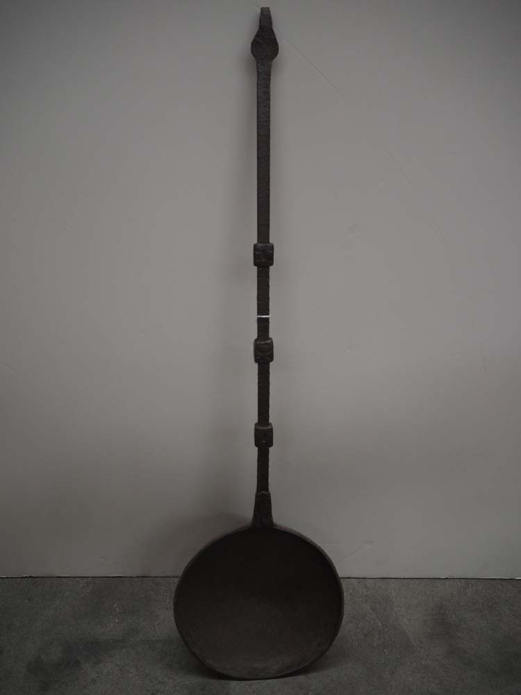 Ottoman Period Hand-Forged coffee roaster
