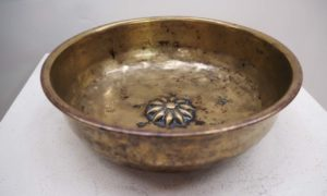 19th Century Ottoman Period Hamam Bowl