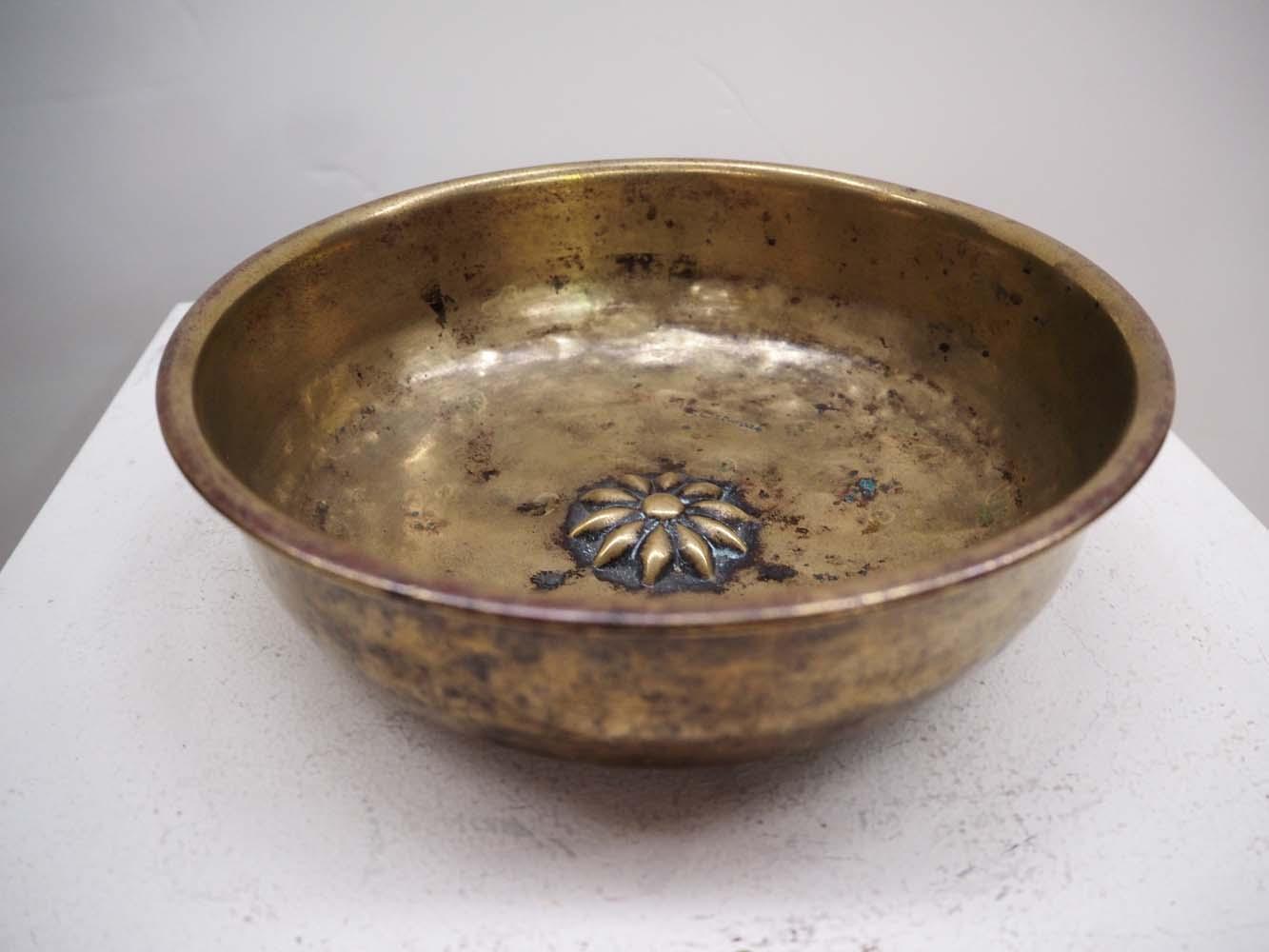 19th Century Ottoman Period Hamam Bowl
