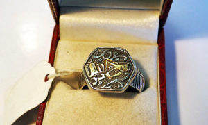 Central Asian 19th century Silver & gold inlaid ring