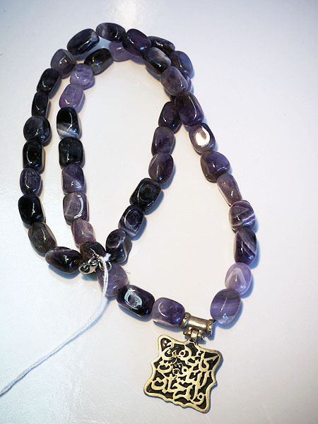 Turkish Amethyst & Silver Necklace